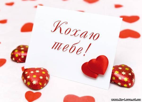 Любима