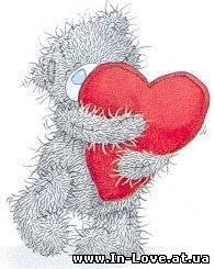 Любовь Для Тебе