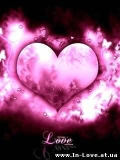 Ищи мое сердце
