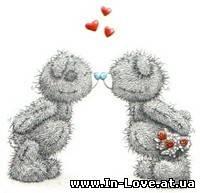 Чи є любов, чи є могуча?