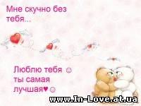 Романтичні Статуси про Взаємне кохання